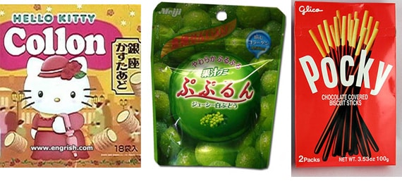 Bizarre Japanese Candy