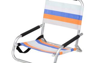 Kids' Beach Seat