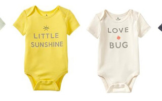 Baby Gap Terms Of Endearment Bodysuits