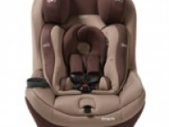 Maxi Cosi Pria 70 Air Convertible Car Seat
