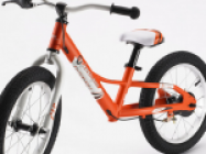 What is the best balance bike for an older child